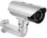 Уличные HD CVI камеры