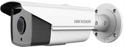Уличная цилиндрическая IP камера HikVision DS-2CD2T42WD-I8 - фото 5236