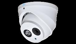 Антивандальная купольная IP-камера RVi-IPC38VD (4 мм) - фото 5821