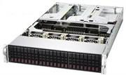 2U Сервер баз данных MVP XR44i42Ubd