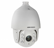Скоростная уличная поворотная IP камера - (PZT) HikVision DS-2DE7430IW-AE