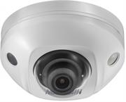 Уличная компактная IP-камера с Wi-Fi Hikvision DS-2CD2523G0-IWS