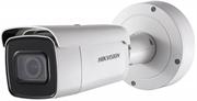 Уличная цилиндрическая IP-камера Hikvision DS-2CD2623G0-IZS