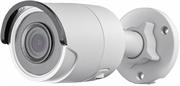Уличная цилиндрическая IP-камера Hikvision DS-2CD2043G0-I