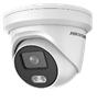 Уличная купольная IP-камера Hikvision DS-2CD2327G1-LU