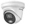 Уличная купольная IP-камера Hikvision DS-2CD2327G1-L