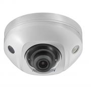 Уличная компактная IP-камера Hikvision DS-2CD2543G0-IS