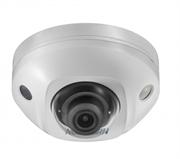 Уличная компактная IP-камера Hikvision DS-2CD2543G0-IWS