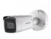 Уличная цилиндрическая IP-камера Hikvision DS-2CD2643G0-IZS