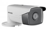 Уличная цилиндрическая IP-камера Hikvision DS-2CD2T43G0-I5 4мм, 6мм,8мм