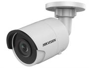 Уличная цилиндрическая IP-камера Hikvision DS-2CD2063G0-I