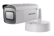 Уличная цилиндрическая IP-камера Hikvision DS-2CD2663G0-IZS