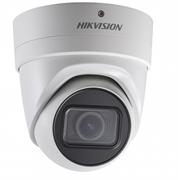 Уличная купольная IP-камера Hikvision DS-2CD2H63G0-IZS