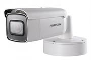 Уличная цилиндрическая IP-камера Hikvision DS-2CD2683G0-IZS