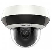 Уличная скоростная поворотная IP-камера Hikvision DS-2DE2A204IW-DE3