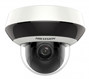 Скоростная поворотная IP-камера Hikvision DS-2DE1A200IW-DE3