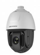 Уличная скоростная поворотная IP-камера Hikvision DS-2DE5232IW-AE