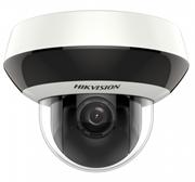 Уличная скоростная поворотная IP-камера Hikvision DS-2DE2A404IW-DE3