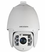 Уличная скоростная поворотная IP-камера Hikvision DS-2DF7232IX-AELW