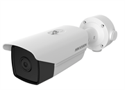 Тепловизионная IP-камера с Deep learning алгоритмом Hikvision DS-2TD2117-3/V1