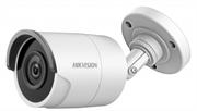 Уличная компактная цилиндрическая HD-TVI камера Hikvision DS-2CE17U8T-IT