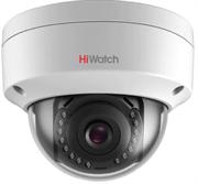 Уличная купольная мини IP-камера HiWatch DS-I452