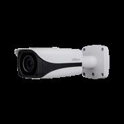 Видеокамера IP Уличная цилиндрическая Dahua IPC-HFW5231EP-ZE