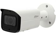 Видеокамера IP Уличная цилиндрическая Dahua IPC-HFW2231TP-VFS