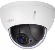 Видеокамера IP Скоростная поворотная Dahua SD22204T-GN
