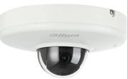 Видеокамера IP Купольная поворотная Dahua SD12203T-GN