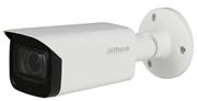 Уличная цилиндрическая HD CVI камера Dahua HAC-HFW2501TP-Z-A