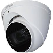 Купольная HD CVI камера Dahua HAC-HDW1400TP-Z-A