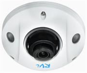 "Купольная IP-камера 1/2.8"" RVi-2NCF2048 (6)"