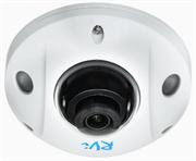 "Купольная IP-камера 1/2.9"" RVi-2NCF6038 (4)"