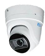 """Купольная IP-камера 1/2.8"""" RVi-2NCE2045 (2.8-12)"""