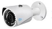 """Уличная IP-камера 1/2.7"""" RVi-IPC45S (2.8)"""