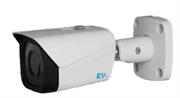 """Уличная IP-камера 1/3"""" RVi-IPC44 V.2 (3.6)"""