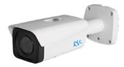 "Уличная IP-камера 1/2.8"" RVi-IPC42M4 V.2 (2.7-13.5)"