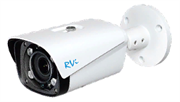 "Уличная IP-камера 1/2.8"" RVi-IPC42M4L (2.7-13.5)"