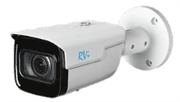 "Уличная IP-камера 1/2.7"" RVi-1NCT2023 (2.8-12)"