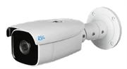 "Уличная IP-камера 1/2.8"" RVi-2NCT2042-L5 (6)"