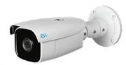 "Уличная IP-камера 1/2.8"" RVi-2NCT2042-L5 (12)"