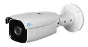 "Уличная IP-камера 1/2.9"" RVi-2NCT6032-L5 (2.8)"