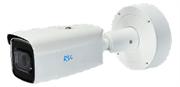 "Уличная IP-камера 1/2.8"" RVi-2NCT2045 (2.8-12)"