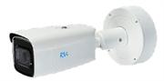 "Уличная IP-камера 1/2.9"" RVi-2NCT2045 (6-22)"