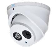 "Антивандальная Видеокамера 1/3"" RVi-HDC321VBA (2.8)"