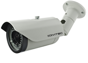 Уличная цилиндрическая AHD камера DIVITEC DT-AC9610BVF-I4
