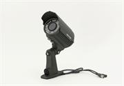 Уличная цилиндрическая AHD камера DIVITEC DT-AC7214BVF-I4