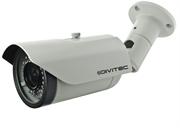 Уличная цилиндрическая IP камера DIVITEC DT-IP2011BVF-I4P