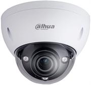 Купольная антивандальная IP камера Dahua IPC-HDBW5221EP-Z